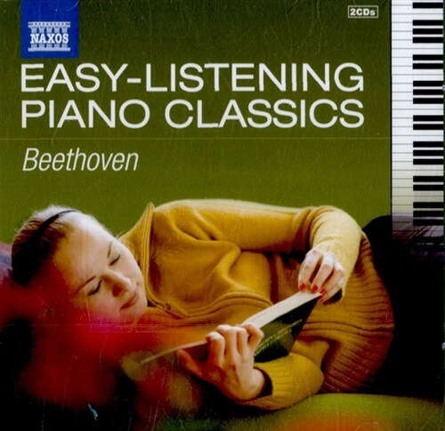 [수입] 이지 리스닝 피아노 클래식스 : 베토벤 [2CD]
