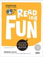 리딩 펀(Reading Fun) Starter 2