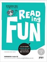 리딩 펀(Reading Fun) Starter 3