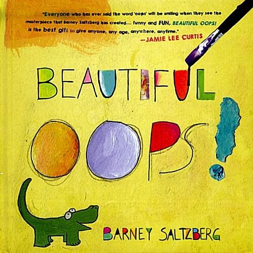 Beautiful Oops! (Hardcover)