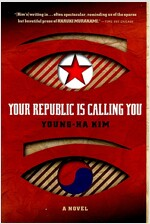 Your Republic Is Calling You (Paperback)