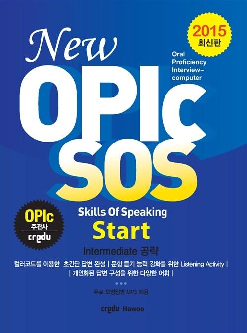 New OPIc SOS Skills Of Speaking Start Intermediate 공략