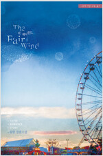 The Fair Wind(더 페어 윈드)