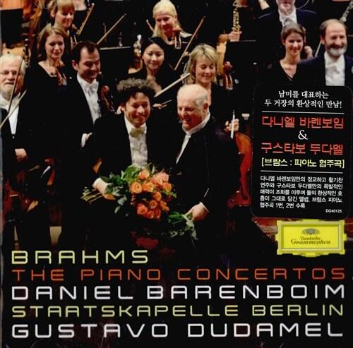 브람스 : 피아노 협주곡 1 & 2번 [2CD]