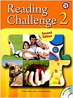 Reading Challenge 2 (2nd Edition, Paperback + CD)