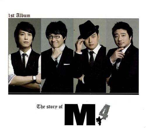 M4(김원준, 이세준, 배기성, 최재훈) First mini album - The story of M4