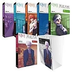 [세트] 닥터 프로스트 1~6 (박스 포함) - 전6권