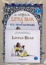 Little Bear (Paperback + Workbook + CD 1장)