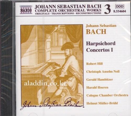 [수입] 바흐 : 하프시코드 협주곡 Vol.1 (1, 2, 4 & 5번)