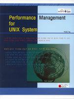 Performance management for UNIX system