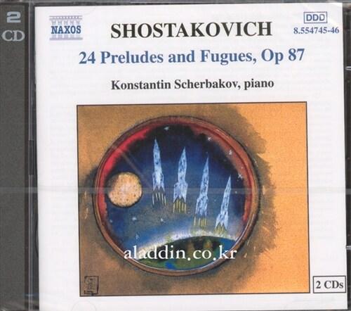 [수입] Dmitri Shostakovich - 24 Preludes And Fugues / Konstantin Scherbakov