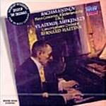 [수입] 라흐마니노프 : 피아노 협주곡 2 & 4번