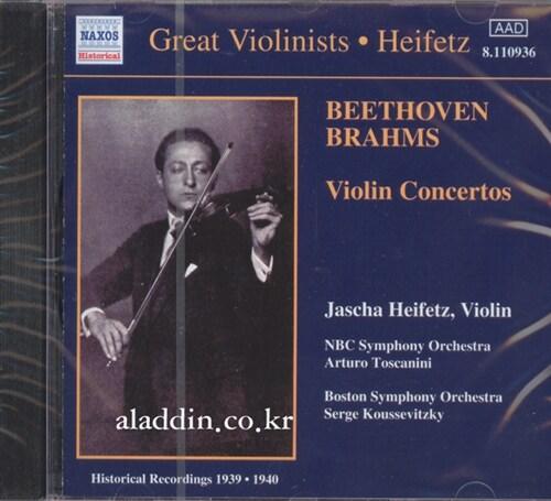 [수입] 베토벤 & 브람스 : 바이올린 협주곡