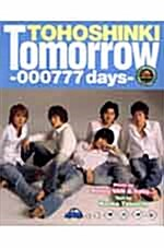 동방신기 (東方神起) - Tomorrow-000777days