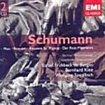 [수입] Robert Schumann - Mass / Requiem Etc / Rafael Fruhbeck