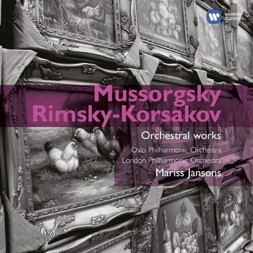 [수입] 무소르그스키 : 전람회의 그림 / 쇼스타코비치 : 세헤라자데 외 [2CD]