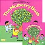 [노부영] Here We Go Round The Mulberry Bush (Paperback + CD1장)