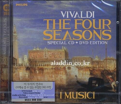 Antonio Vivaldi - The Four Seasons : I Musici