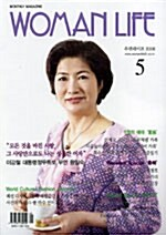 Woman Life (우먼 라이프) 2006.5