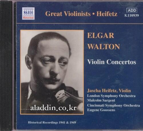 [수입] 엘가 & 월튼 : 바이올린 협주곡