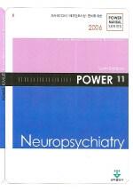 Power neuropsychiatry 6th ed