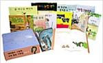 네버랜드 그림책 교육 활동 자료집 Set 2 (도서 10권 + 자료집 1권 + CD 1개)