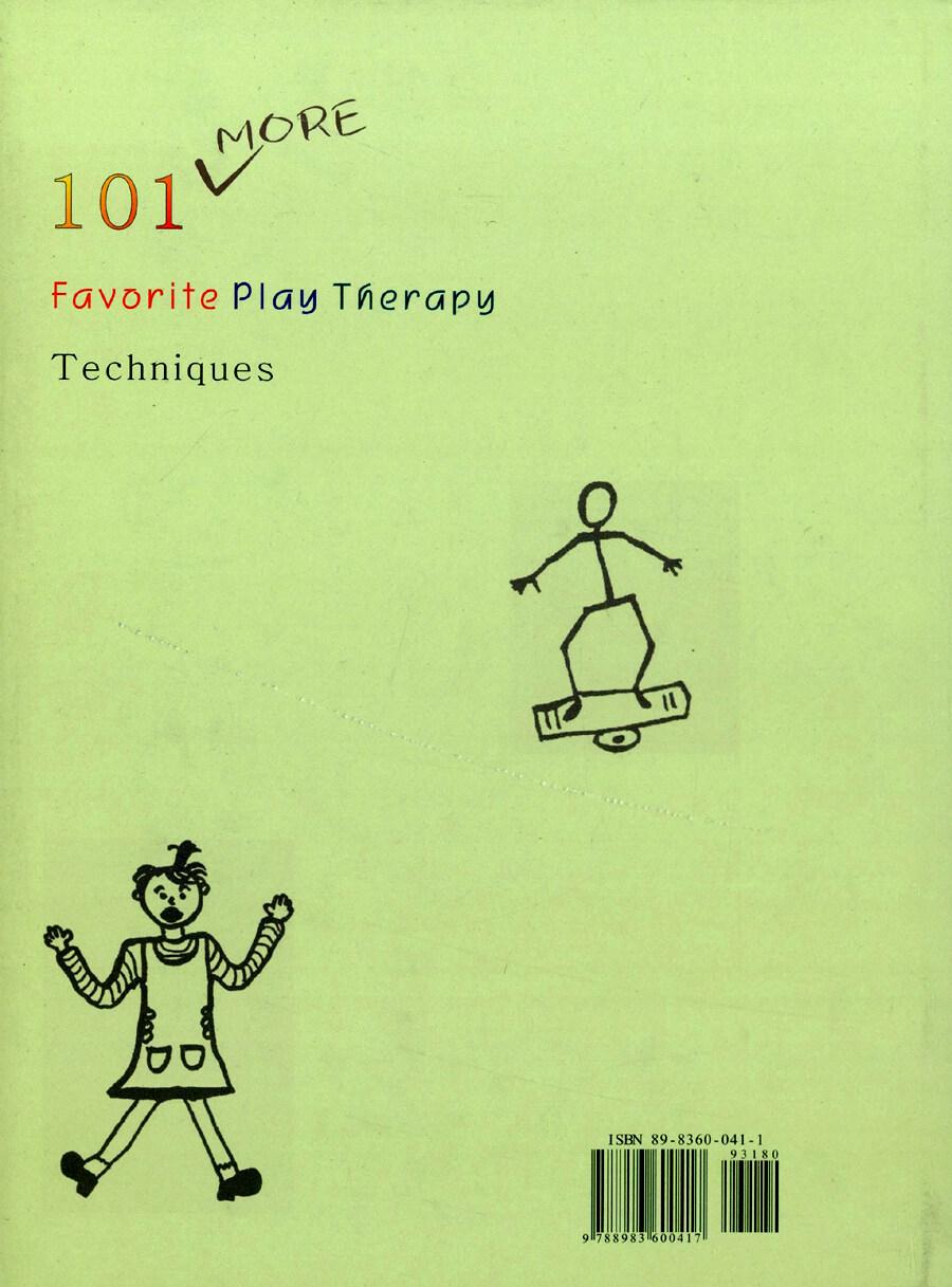 101 가지 more 놀이치료 기법