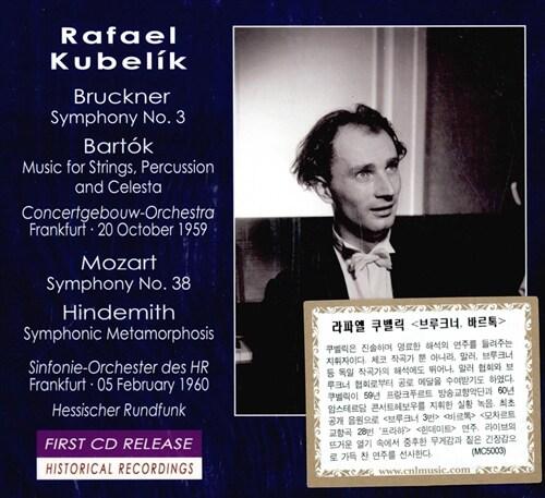 [수입] 브루크너 : 교향곡 3번 / 바르톡 : 현과 퍼커션, 첼레스타를 위한 음악 / 모차르트 : 교향곡 38번  프라하 / 힌데미트 : 베버 주제에 의한 교향적 변용 [2CD]