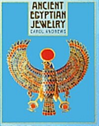 Ancient Egyptian Jewelry (Paperback)