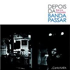 요시다 케이코 (Keico Yoshida) - Depois Da Banda Passar (퍼레이드가 끝난 뒤)