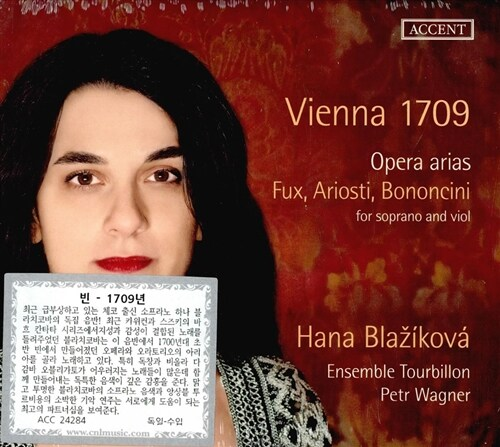 [수입] 빈 1709년 - 푹스, 아리오스티, 보논치니의 오페라 아리아 [디지팩]