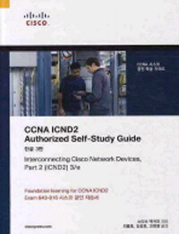CCNA ICND2 authorized self-study guide. Part2 : Interconnecting cisco network devices