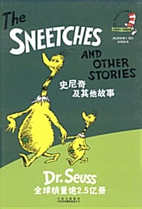 The Sneetches and Other Stories (Hardcover)