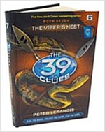 The 39 Clues #7 : The Viper's Nest (Hardcover)