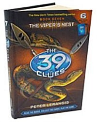 The 39 Clues #7 : The Vipers Nest (Hardcover)
