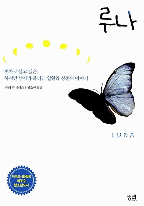 온라인 서점으로 이동 ISBN:8958201800