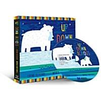 노부영 Up, Down, Across (원서 & CD) (Boardbook + CD)