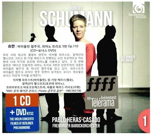 [수입] 슈만 : 바이올린 협주곡, 피아노 트리오 3번 Op.110 (+DVD)