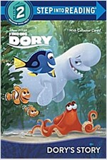 Dory's Story (Disney/Pixar Finding Dory) (Paperback)