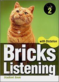 Bricks Listening with Dictation 2 - 전2권