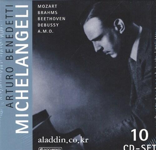 [수입] 미켈란젤리가 연주하는 모차르트, 브람스, 베토벤 & 드뷔시 외 [10CD]