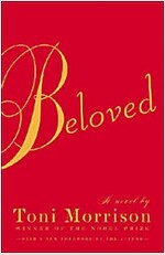 Beloved (Paperback)