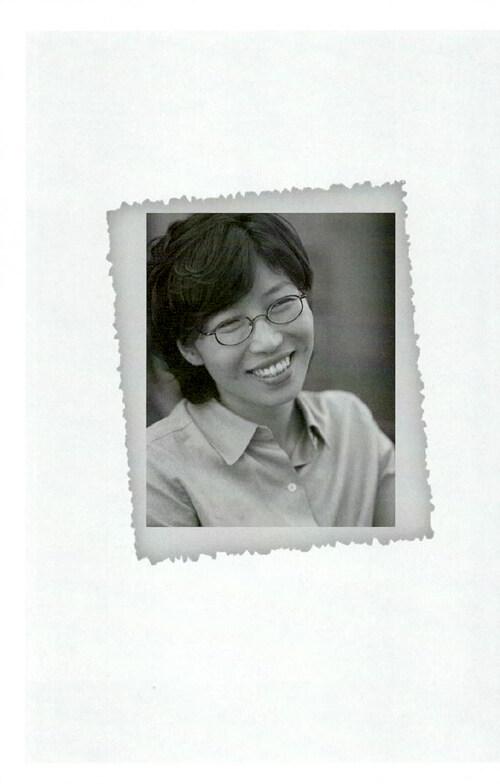 이효석문학상수상작품집 . 제7회(2006)