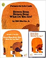 [노부영] 제이와이북스,노부영콤보: Brown Bear, Brown Bear, What Do You See? (Paperback + CD + Tape)