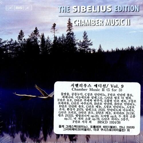 [수입] 얀 시벨리우스 에디션 9집 : 실내 음악 2집 5 FOR 3 [5CD]