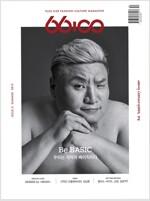66100 Issue 5 2015 여름 : BASIC
