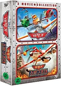 비행기 + 비행기 2: 소방구조대 더블팩 (2disc)