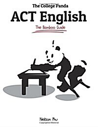 [중고] The College Pandas ACT English: Advanced Guide and Workbook (Paperback)