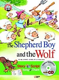 The Shepherd Boy and the Wolf 양치기 소년과 늑대 (책 + CD 1장)