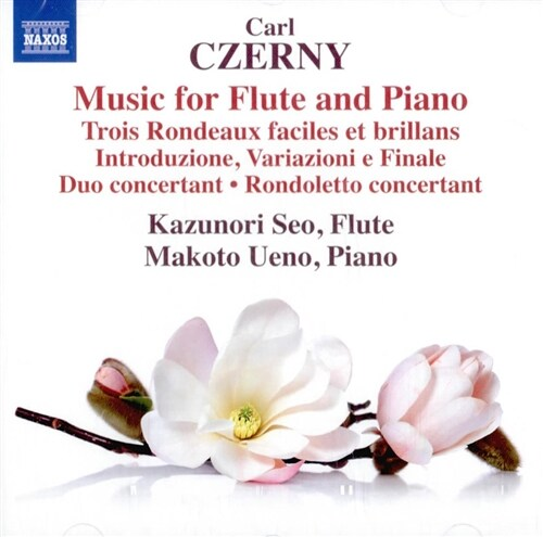 [수입] 체르니 : 플루트와 피아노를 위한 음악